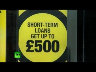 Краткосрочные кредиты загнали многих британцев в долговую яму