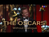 The Oscars without dialogue...