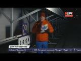 Последние новости из Эстерсунда от Дмитрия Губерниева