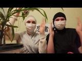 "Лизочка on Instagram: ""Великий мастер Лю Кенг 🍡🍜 #нинзя #штаны #маски #бамбук #иньянь #иероглифы #каратэ #кунгфу #дзюцу #морталк"