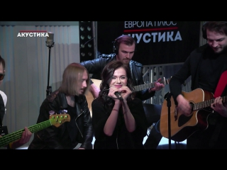 Лена Темникова - Dont Speak (No Doubt cover) @Европа Плюс Акустика