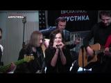 Лена Темникова - Dont Speak (No Doubt cover) @Европа Плюс Акустика