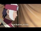 Naruto-Shippuuden EP 278