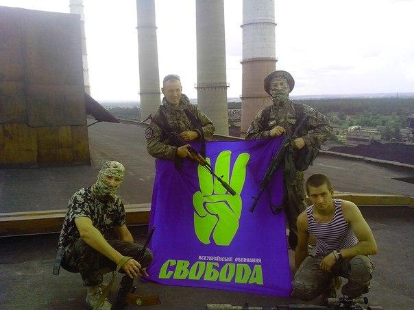 Бійці Легіону Свободи в місті Щастя, Луганська область