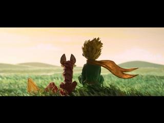 Маленький принц (2015) трейлер