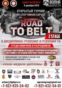 Турнир по грэпплингу Road to Belt - II