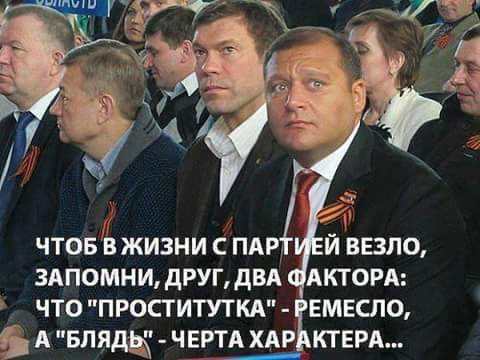 Сюмар: Противники Яценюка получат реакцию, абсолютно противоположную ожидаемой - Цензор.НЕТ 6548