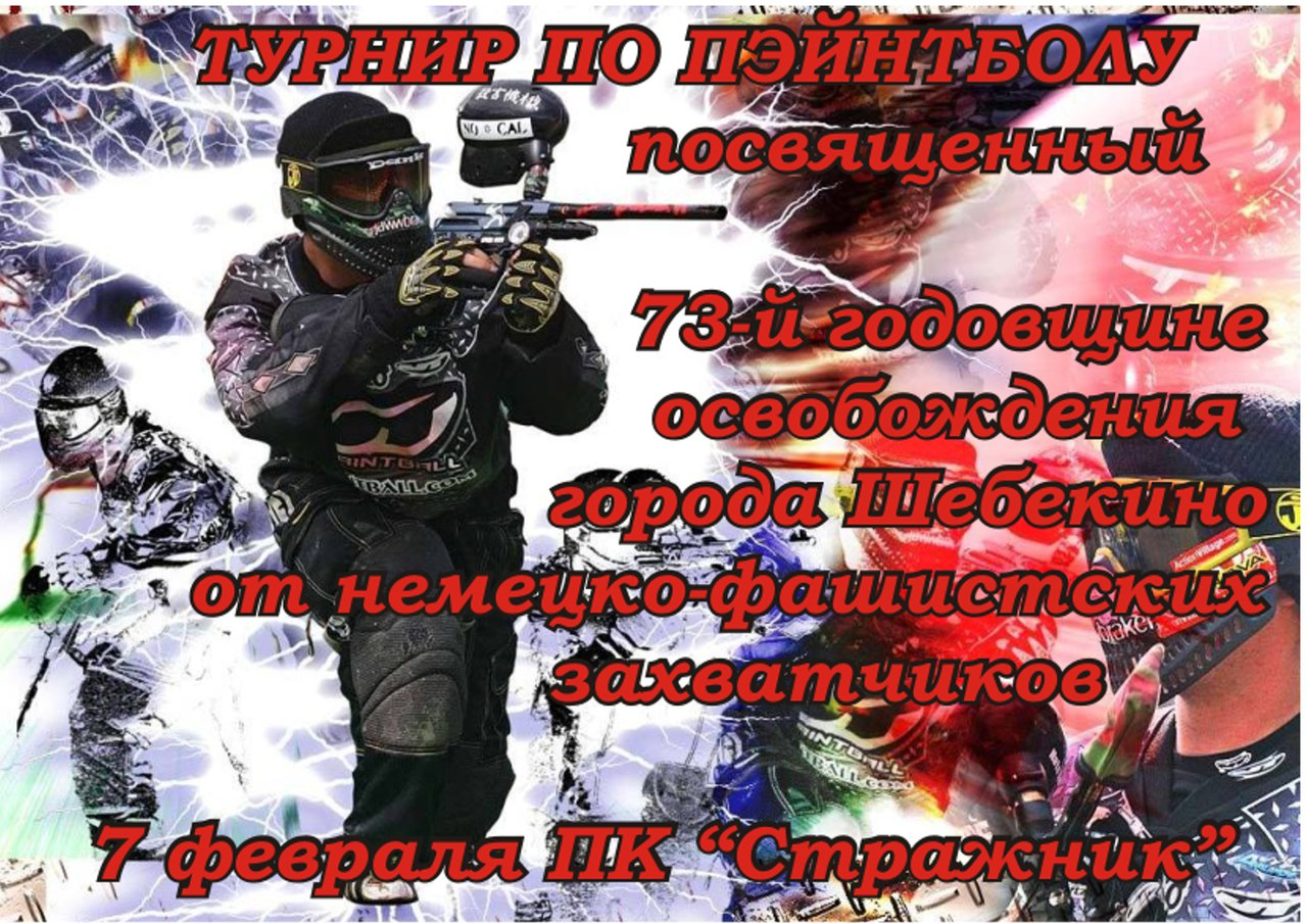 G-Ym1kTMN2c.jpg