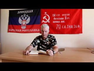 Порошенко - психопат и преступник»_ ополченец из США о властях Украины
