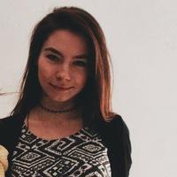 Анастасия бедрий менеджер по туризму