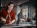 Большая семья (1954) s-tube