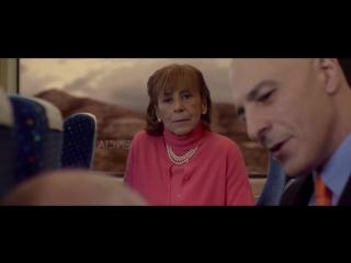 Новогодний отрыв (2016) Официальный русский трейлер фильма
