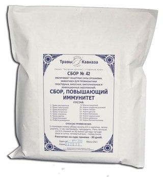 купить молот тора в аптеках беларуси