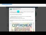 Победитель розыгрыша Сертификат на изготовление макета визитной карточки  Anna Makartseva