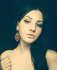 Виктория Пироженко