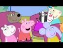 Свинка Пеппа (Peppa Pig) мультик на русском 2 сезон 46 серия - Школьный лагерь