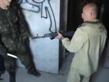 Тактика боя в закрытых пространствах Зачистка здания