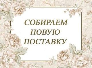c100c5f14d88543 Платья 1001DRESS Екатеринбург | ВКонтакте
