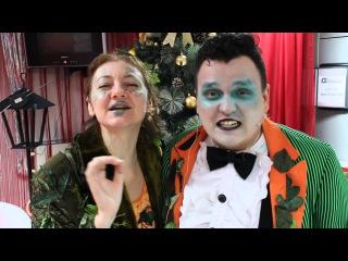 Кикимора и Леший приглашают в театр