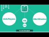 Banya Weekend Cup Unit.Players vs. AllertShadow