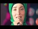 Чеченские Песни АМИНА АХМАДОВА - Са нохчий чоь 2016