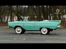 Реставратор автомобилей Amphicar 1967