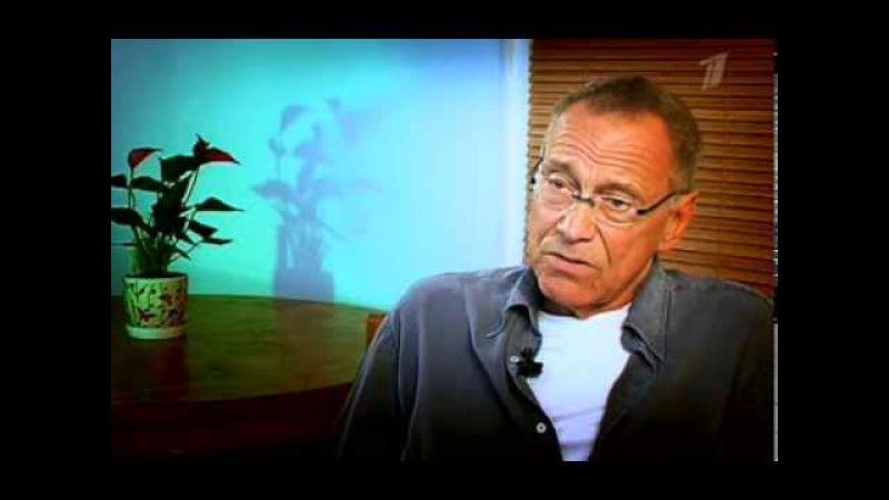 Александр Домогаров. Исповедь одинокого мужчины (2012)