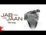 Jab Tak Hai Jaan Title Song | Yash Chopra | Shah Rukh Khan | Katrina Kaif | Anushka Sharma