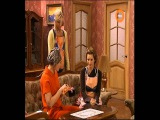 Сериал. Трое сверху 50 серия из 50 2006 . SatRip. AVI.