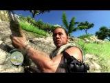 Коды/Читы на Far Cry 3
