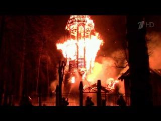 В Иванове выясняют причины крупного пожара, уничтожившего старинную деревянную церковь