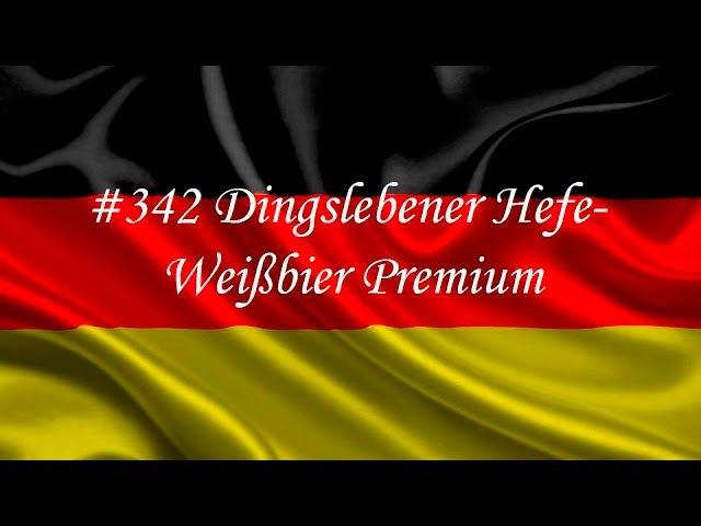 ПивчанскОЕ 342 Обзор немецкого пива Dingslebener Hefe-Weißbier Premium