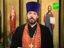 30 декабря. Пророк Даниил и святые три отрока