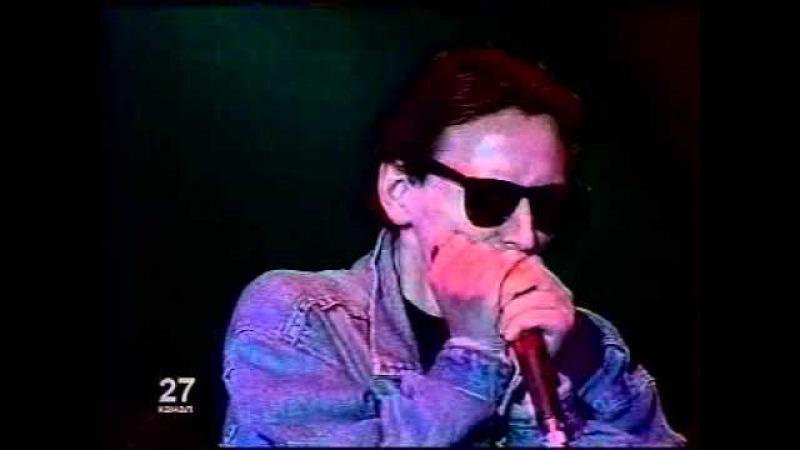 Братья Гадюкины в Донецке 1993 год.Раритетное видео!