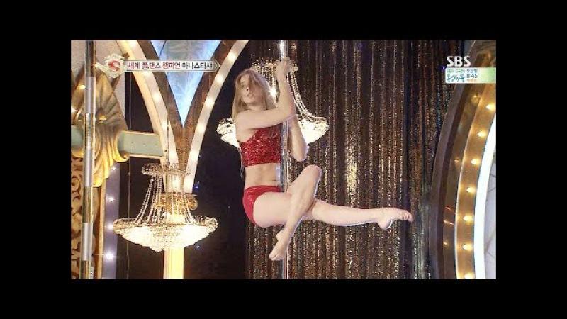 세계 랭킹 1위! 월드 챔피언 미녀 폴댄서의 아찔한 무대 @놀라운 대회 스타킹 2015