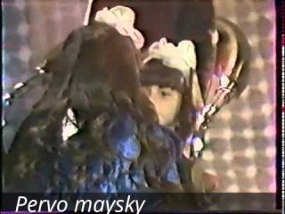 Марьям и Хава Ташаевы- сан жима хьава