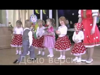 Праздник весны в детском саду демо версия