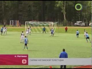Сюжет ОТВ о матче