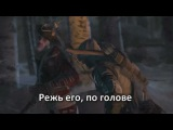 RUSSIAN LITERAL Assassin's Creed 3