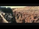 Киноэпопея «Путь Лидера»: «Разрывая замкнутый круг»