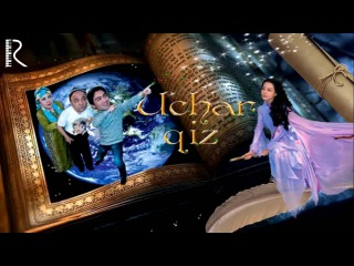 Uchar qiz (o'zbek film) | Учар киз (узбекфильм)