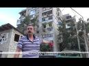 Обстрел поселка Юбилейного Луганск The shelling of the settlement Jubilee Lugansk 19 07 14