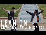 Major Lazer &amp DJ Snake - Lean On (feat. M