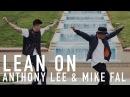 Major Lazer DJ Snake - Lean On (feat. MØ) Choreography | KINJAZ