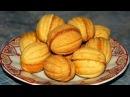 Вкусный рецепт. Домашние орешки со сгущенкой в орешнице! Пошаговый, простой рецепт!