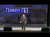 Павел Павлецов - 23 февраля.mpg
