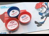 Вести Сочи: Жеребьевка группового этапа 10 турнира «Кубок Газпром нефти»