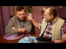 Из-за бесплатных лекарств срутся Лаврентий Августович и его помощник Шурка