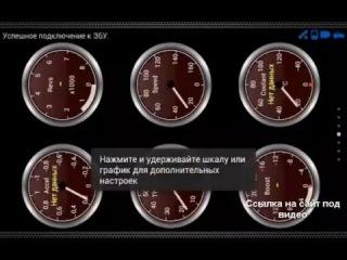 Обзор Scan Tool Pro - авто сканер для диагностики авто любой марки!