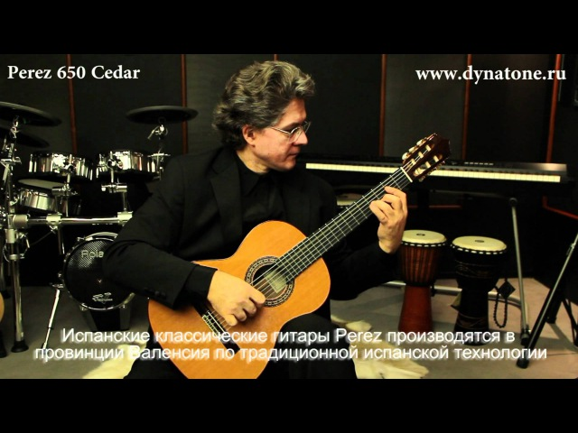 Perez 630 Cedar - Юрий Нугманов - Recuerdos de la Alhambra - Обзор классической гитары